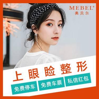 https://heras.igengmei.com/service/2019/06/02/4dbe147e3e-half