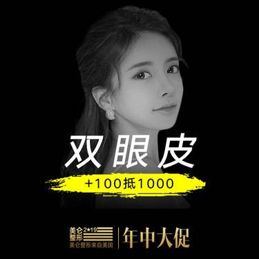 https://heras.igengmei.com/service/2019/06/03/a6984f91dd-half