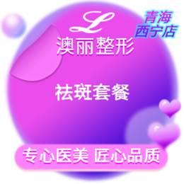 https://heras.igengmei.com/service/2019/06/03/bc6c1dc383-half