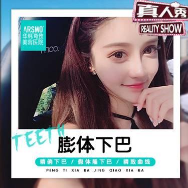 https://heras.igengmei.com/service/2019/06/04/1b3b39f431-half