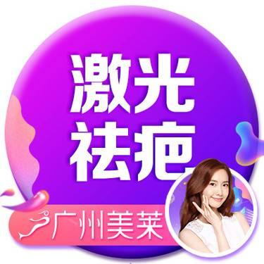 https://heras.igengmei.com/service/2019/06/04/3b362b58a0-half