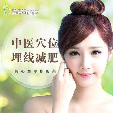 https://heras.igengmei.com/service/2019/06/04/4c2e1ec413-half