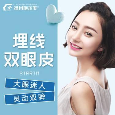 https://heras.igengmei.com/service/2019/06/04/854ffcc948-half