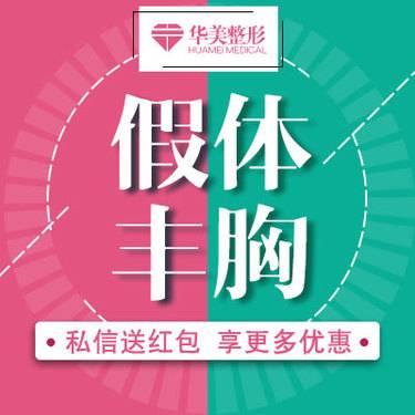 https://heras.igengmei.com/service/2019/06/04/ab474f3f7e-half