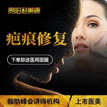 https://heras.igengmei.com/service/2019/06/04/e17768959e-half