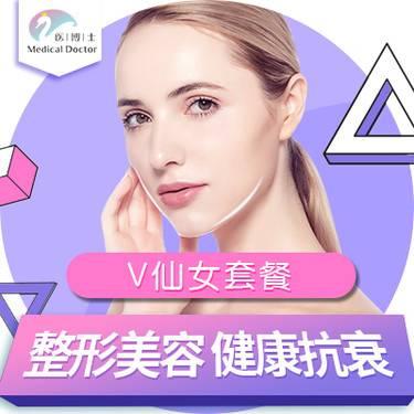 https://heras.igengmei.com/service/2019/06/05/1443c850ef-half