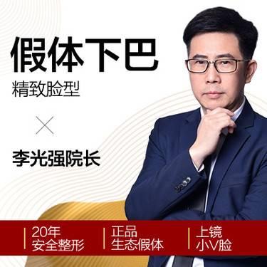 https://heras.igengmei.com/service/2019/06/06/045bd94b4a-half