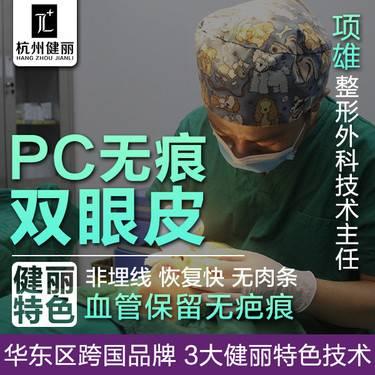 https://heras.igengmei.com/service/2019/06/06/6ab75aedd9-half