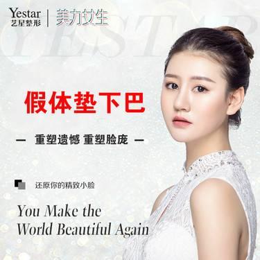 https://heras.igengmei.com/service/2019/06/06/7284d0e186-half