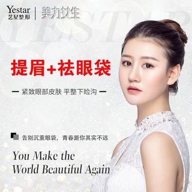 https://heras.igengmei.com/service/2019/06/06/d947629061-half