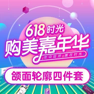 https://heras.igengmei.com/service/2019/06/06/dc04c80a47-half