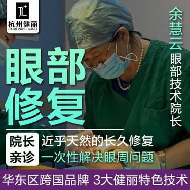 https://heras.igengmei.com/service/2019/06/06/df609b3f6c-half