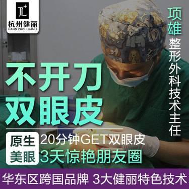 https://heras.igengmei.com/service/2019/06/06/eff7d2863a-half