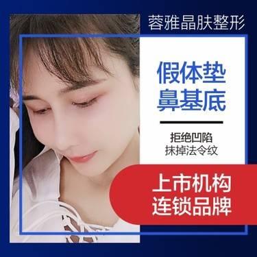 https://heras.igengmei.com/service/2019/06/07/706a00c22c-half
