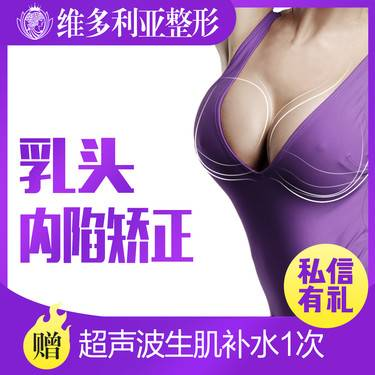 https://heras.igengmei.com/service/2019/06/07/8931859252-half