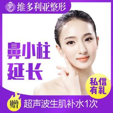 https://heras.igengmei.com/service/2019/06/07/a5018c9f17-half