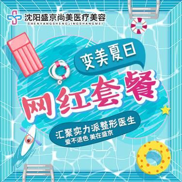 https://heras.igengmei.com/service/2019/06/07/ae5a6447d7-half