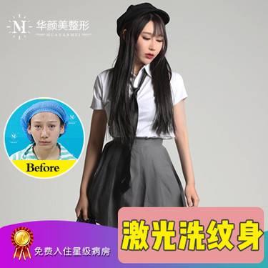 https://heras.igengmei.com/service/2019/06/07/be6c93c76b-half