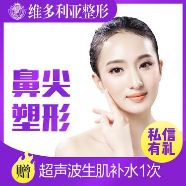 https://heras.igengmei.com/service/2019/06/07/d2bfcbfd22-half