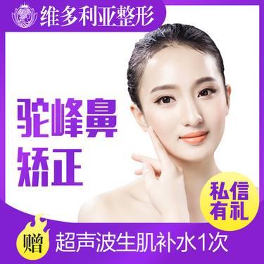 https://heras.igengmei.com/service/2019/06/07/f44953e31d-half