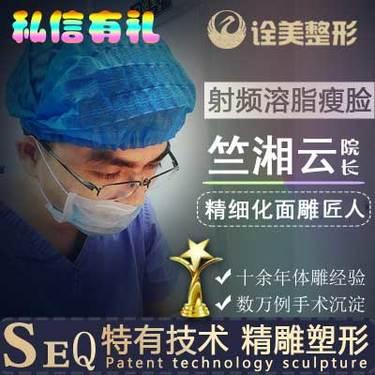 https://heras.igengmei.com/service/2019/06/08/b8f7822bfd-half