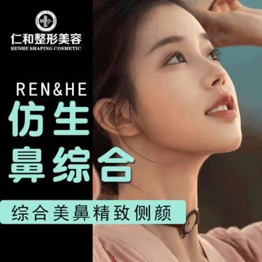 https://heras.igengmei.com/service/2019/06/08/f755c36ce4-half