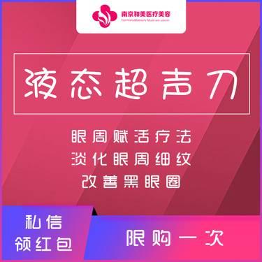 https://heras.igengmei.com/service/2019/06/09/0eac6a0c35-half