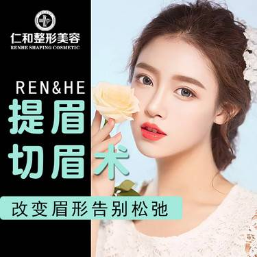 https://heras.igengmei.com/service/2019/06/09/579764655f-half