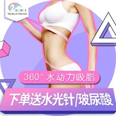 https://heras.igengmei.com/service/2019/06/09/57c04fdbb6-half