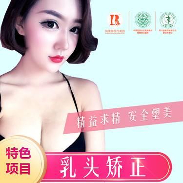https://heras.igengmei.com/service/2019/06/09/83c1974d01-half