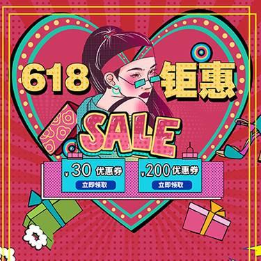 https://heras.igengmei.com/service/2019/06/09/8bffa1f0f6-half