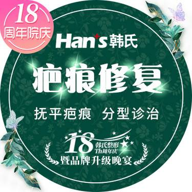 https://heras.igengmei.com/service/2019/06/10/47c367a347-half