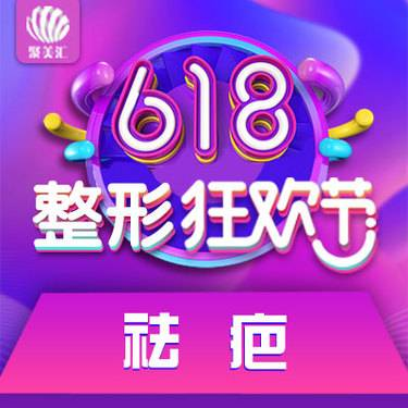 https://heras.igengmei.com/service/2019/06/10/86c68d1b98-half