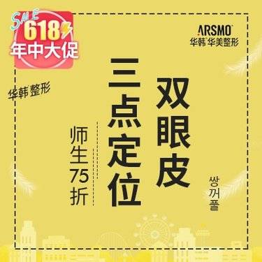 https://heras.igengmei.com/service/2019/06/10/b9f6bcb1fb-half