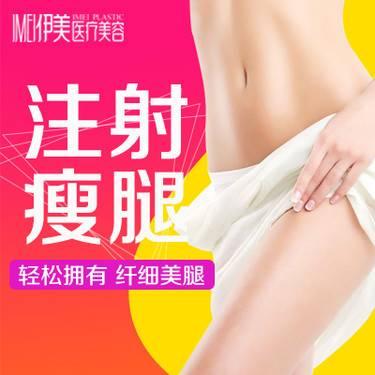 https://heras.igengmei.com/service/2019/06/10/ccc4be989c-half