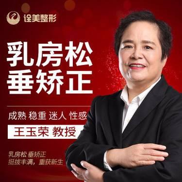 https://heras.igengmei.com/service/2019/06/11/2184aac5e1-half