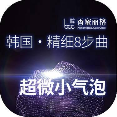 https://heras.igengmei.com/service/2019/06/11/467cff9278-half