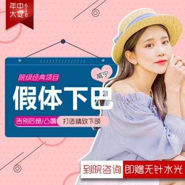 https://heras.igengmei.com/service/2019/06/11/b2a303b9ad-half
