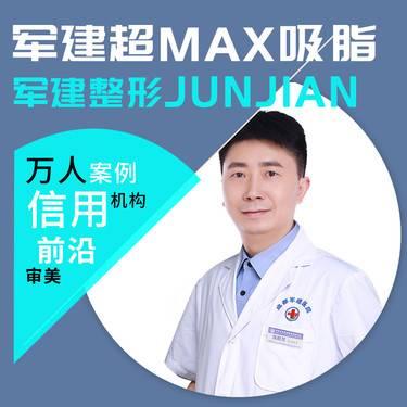 https://heras.igengmei.com/service/2019/06/11/c2162c7501-half
