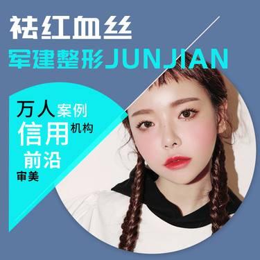https://heras.igengmei.com/service/2019/06/11/d9ef4f61c4-half