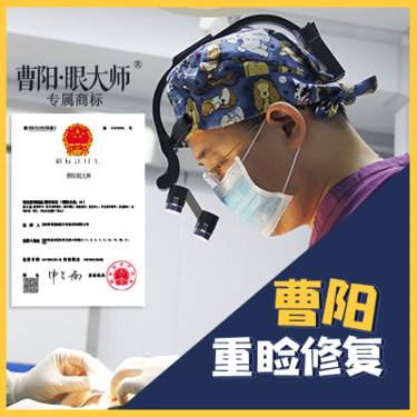 https://heras.igengmei.com/service/2019/06/12/4c0ced83dd-half