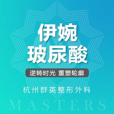 https://heras.igengmei.com/service/2019/06/12/b896550adb-half