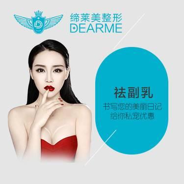 https://heras.igengmei.com/service/2019/06/13/12bd2c1650-half