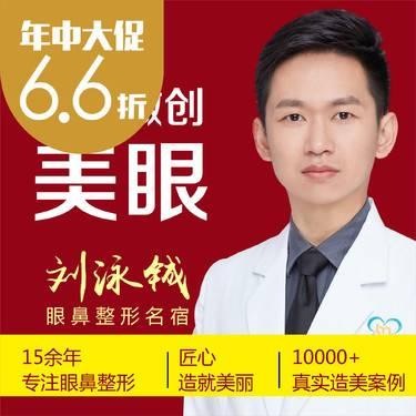 https://heras.igengmei.com/service/2019/06/13/21cc856289-half