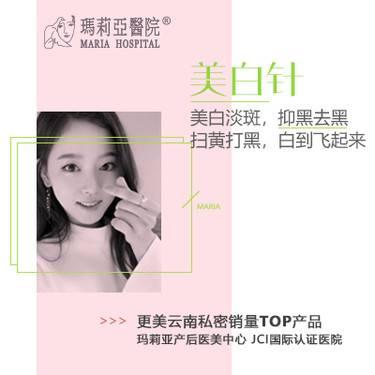 https://heras.igengmei.com/service/2019/06/13/4d9f609663-half