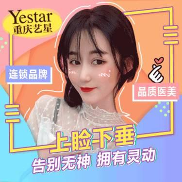 https://heras.igengmei.com/service/2019/06/13/4f39215ef2-half