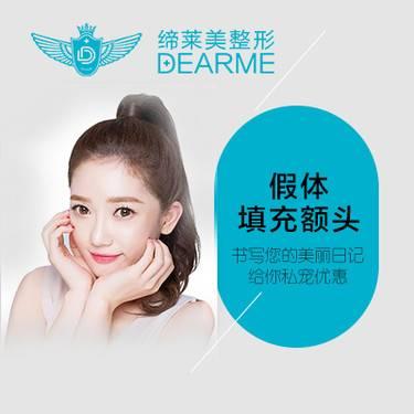 https://heras.igengmei.com/service/2019/06/13/66b9f40302-half