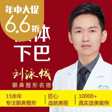 https://heras.igengmei.com/service/2019/06/13/fbbc756340-half