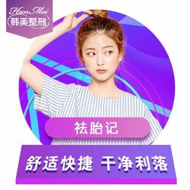 https://heras.igengmei.com/service/2019/06/14/1d5b0247ec-half