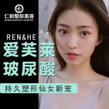 https://heras.igengmei.com/service/2019/06/14/22b6ed1195-half